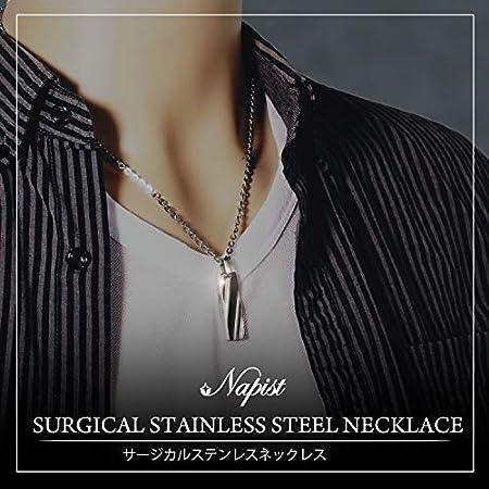 Napist(ナピスト) [ナピスト] メンズ ネックレス サージカルステンレス シンプル スラッシュ プレート 50cm チェーン ブラック NPNS043K