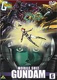 機動戦士ガンダム 6 [DVD]