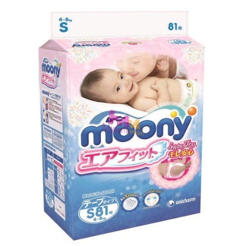 japanese-diapers-nappies-new-moony-air-fit-s-4-8-kg-81-psc