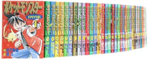 ポケットモンスタースペシャル コミック 1-52巻セット (てんとう虫コミックススペシャル)