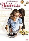"""ウェイトレス~おいしい人生のつくりかた (初回生産分限定""""幸せなパイのレシピブック""""付)"""