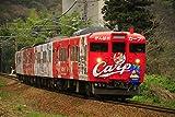 広島東洋カープ 広島カープ電車 2015年版 2