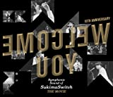�����ޥ����å� 10th Anniversary ��Symphonic Sound of SukimaSwitch�� THE MOVIE