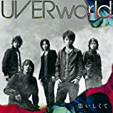 over the stoic��UVERworld