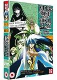 Nura - Rise Of The Yokai Clan: Season 2 - Part 1 [DVD] [UK Import]