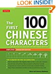 The First 100 Chinese Characters: Sim...