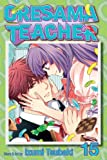 img - for Oresama Teacher , Vol. 15 book / textbook / text book