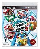 HASBRO FAMILY GAME NIGHT 3(輸入版:北米・アジア)