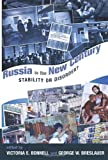 img - for Russia In The New Century: Stability Or Disorder? book / textbook / text book