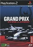 echange, troc GP Challenge - Best Of