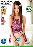 NAMANAKA GALS 07 [DVD]