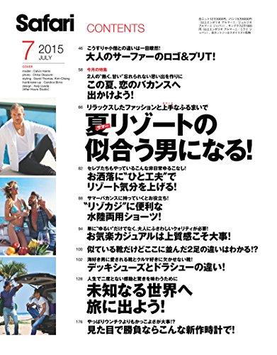 Safari(サファリ) 2015年 07 月号
