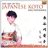 The Art Of The Japanese Koto Aiko Hasegawa