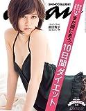 an・an (アン・アン) 2011年 6/29号 [雑誌]