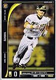 【オーナーズリーグ】[大和]<阪神タイガーズ> /ノーマル 《OWNERS LEAGUE 2012 01》ol09-141