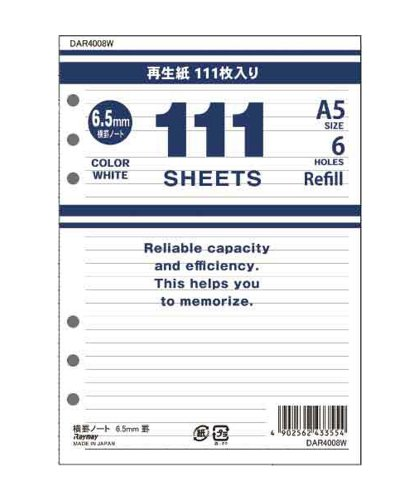 レイメイ藤井 システム手帳リフィル 徳用ノート 横罫 A5 ホワイト DAR4008W