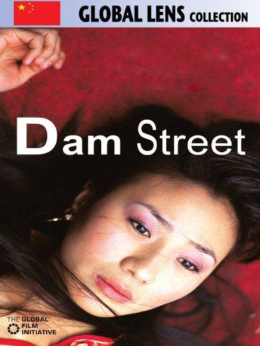Dam Street (Hong Yan)