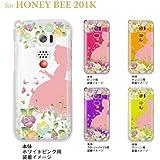 【HONEY BEE 201K】【201K】【SoftBank】【ケース】【カバー】【スマホケース】【Clear Arts】【クリアケース】【白雪姫】 08-201k-ca0100d