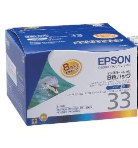 EPSON IC8CL33 インクカートリッジ カラー