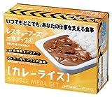 レスキューフーズ カレーライスx12食セット 非常食【防災グッズ】