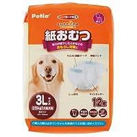 ペティオ 老犬介護用 紙おむつ 3L (大型犬) 12枚