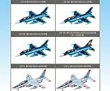 現用機コレクション第20弾 がんばろう日本、甦れ!F-2B 航空自衛隊 T-4 童友社(全6種フルコンプセット)