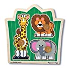 Melissa & Doug Deluxe Jungle Friends (Safari) Jumbo Knob
