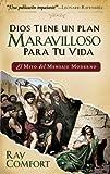 Dios Tiene un Plan Maravilloso para Tu Vida (Spanish Edition)