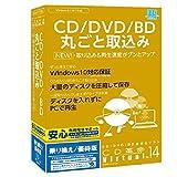 CD革命/Virtual Ver.14 乗り換え/優待版
