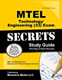 MTEL Technology Engineering 33 Exam