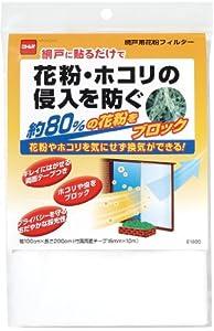 網戸用花粉フィルター 100*200cm