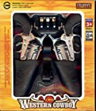 Jr. Pee Wee Western Cowboy Toy Clicker Gun Set