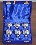 J92-400-0009 Engraved Silver Plated Brass Shot Glasses Set of 6 Vintage Miniature Goblets, Silver Plated Cordials with Original Velvet Box