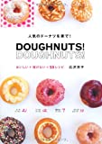 DOUGHNUTS!DOUGHNUTS!