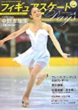フィギュアスケートDays vol.4 (4)