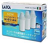 LAICA ピュア浄水器 ユニバーサルカートリッジ 3本入り LACTN3 BATCH