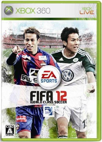 FIFA 12: World Class Soccer [Japan Import] - 1