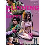 Running on Empty(English Subtitled)