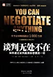 img - for You Can Negotiate Anything : How to Get What You Want (Chinese Edition) book / textbook / text book
