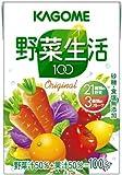 カゴメ 野菜生活100オリジナル 100ml×36本