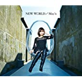 NEW WORLD【DVD付限定盤】