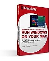 Parallels Desktop 10 for Mac Retail Box JP