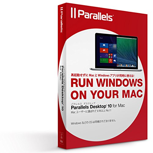 Parallels Desktop 10 for Mac Retail Box JP