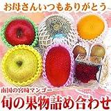 【母の日限定】宮崎マンゴーと旬の果物詰め合わせ【プリザーブドフラワー付】【宮崎マンゴー】 ランキングお取り寄せ