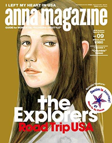 anna magazine 2016年Vol.9 大きい表紙画像