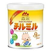 森永 フォローアップミルク チルミル 小缶320g