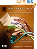 TCP/IP Sockets in C#: Practical Guide for Programmers (The Practical Guides)