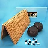 手頃な厚さの折碁盤セットシリーズ 新桂6号折碁盤セット翔
