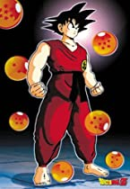Dragonball Z - TV Show Poster (Size: 27&quot; x 40&quot;)