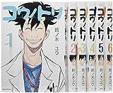 コウノドリ コミック 1-6巻セット (モ-ニングKC)